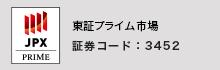 東証マザーズ市場証券コード:3452