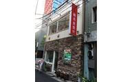 神田須田町店舗